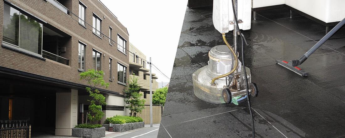 アパートやマンションの定期清掃